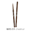 waterproof eyebrow liner WBS01