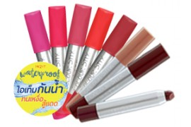 Colour Stix Matte (CXM)